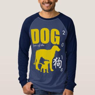 中国のな野良犬年2018の黒く青い人のワイシャツ Tシャツ