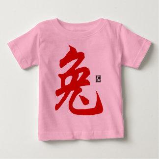中国のな(占星術の)十二宮図のウサギの書道のTシャツ ベビーTシャツ