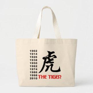 中国のな(占星術の)十二宮図のトラのギフトの年 ラージトートバッグ