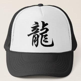 中国のな(占星術の)十二宮図のドラゴンの書道のギフト キャップ