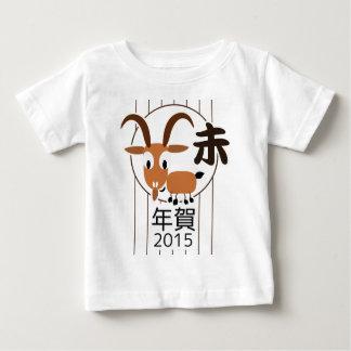 中国のな(占星術の)十二宮図のヤギの新年2015年 ベビーTシャツ