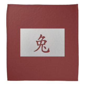 中国のな(占星術の)十二宮図の印のウサギの赤 バンダナ