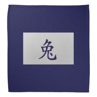 中国のな(占星術の)十二宮図の印のウサギの青 バンダナ