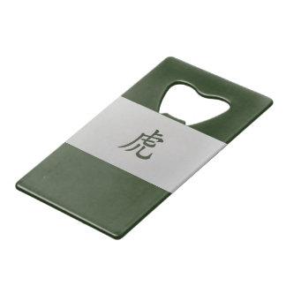 中国のな(占星術の)十二宮図の印のトラの緑 ウォレット 栓抜き