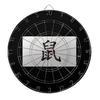 中国のな(占星術の)十二宮図の印のラットの黒 ダーツボード