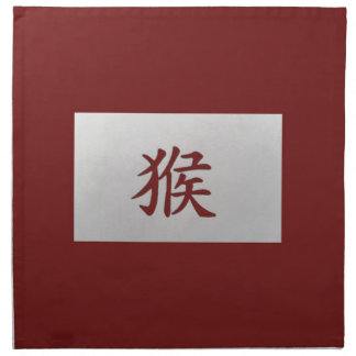 中国のな(占星術の)十二宮図の印猿の赤 ナプキンクロス