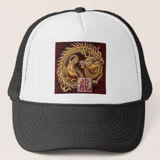 中国のな(占星術の)十二宮図の辰年の帽子 キャップ