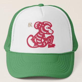 中国のな(占星術の)十二宮図猿の紙の切口 キャップ