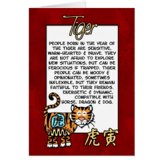 中国のな(占星術の)十二宮図-トラ カード