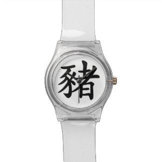 中国のな(占星術の)十二宮図-ブタ 腕時計