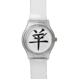 中国のな(占星術の)十二宮図-ヤギ 腕時計