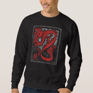 中国のな(占星術の)十二宮図-中国のな(占星術の)十二宮図のドラゴンの黒 スウェットシャツ