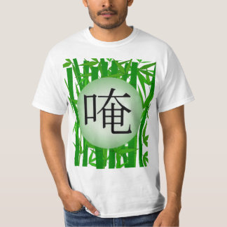 中国のなOMのワイシャツ Tシャツ
