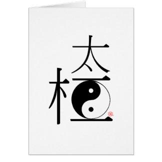中国のなTaiのキーYingヤン カード