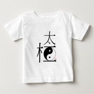 中国のなTaiのキーYingヤン ベビーTシャツ