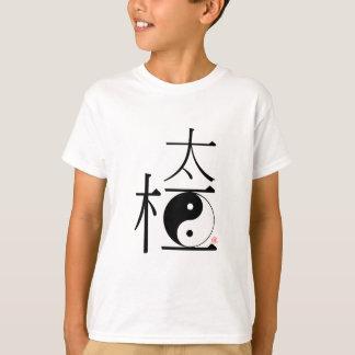 中国のなTaiのキーYingヤン Tシャツ