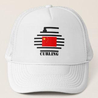 中国のカール キャップ