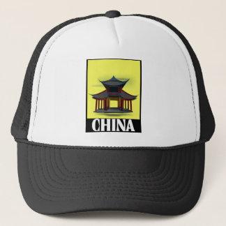 中国のデザイン キャップ