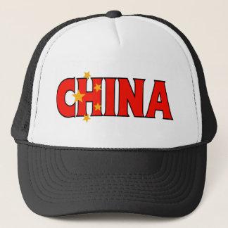 中国のトラック運転手 キャップ