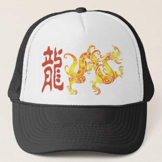 中国のドラゴンの帽子 キャップ