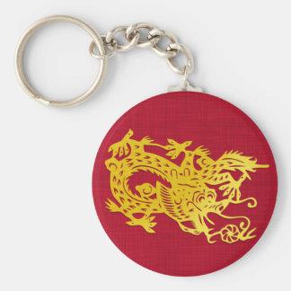 中国のドラゴンKeychain キーホルダー