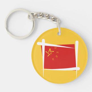 中国のブラシの旗 丸型(両面)アクリル製キーホルダー