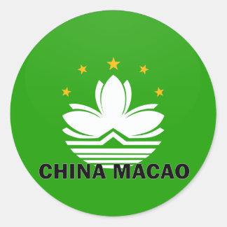中国のマカオRoundelの質の旗 ラウンドシール