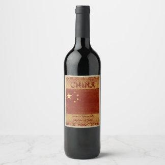 中国のワインのラベル ワインラベル
