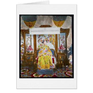 中国のヴィンテージのスライドガラスの皇后 カード