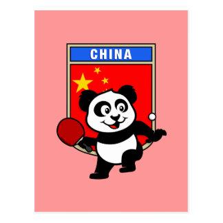 中国の卓球のパンダ ポストカード