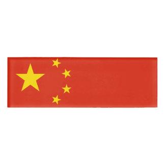中国の名札の旗 名札