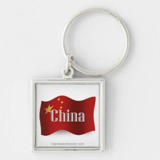 中国の振る旗 シルバーカラー正方形キーホルダー