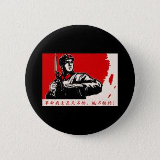 中国の改革 5.7CM 丸型バッジ