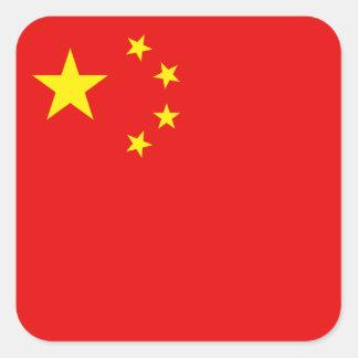中国の旗のステッカー スクエアシール