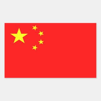 中国の旗のステッカー 長方形シール