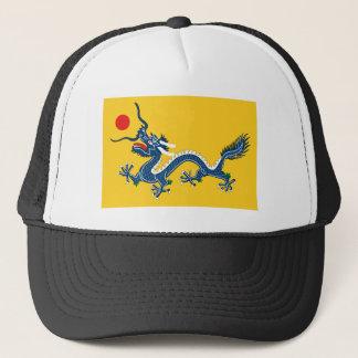 中国の旗の帝国 キャップ