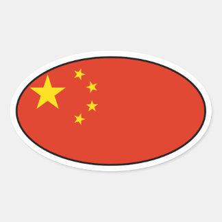 中国の旗の楕円形のステッカー 楕円形シール