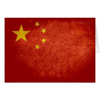 中国の旗 カード