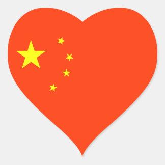 中国の旗 ハートシール