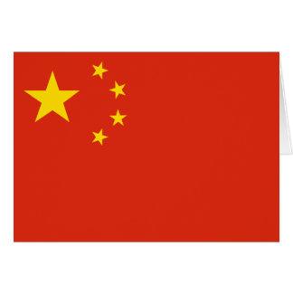 中国の旗CN カード