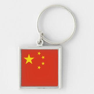 中国の旗Keychain シルバーカラー正方形キーホルダー