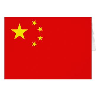 中国の旗Notecard カード