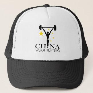 中国の重量挙げの帽子 キャップ
