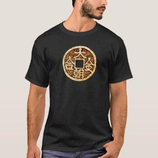 中国の金硬貨 Tシャツ