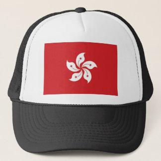 中国の香港の旗 キャップ