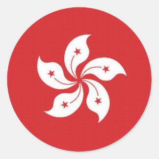 中国の香港の旗 ラウンドシール
