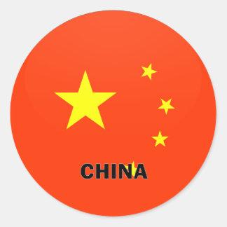 中国のRoundelの質の旗 ラウンドシール