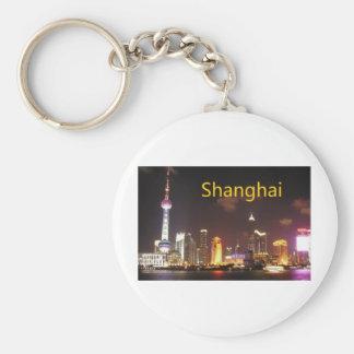 中国上海(St.K) キーホルダー