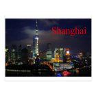 中国上海(St.K) ポストカード