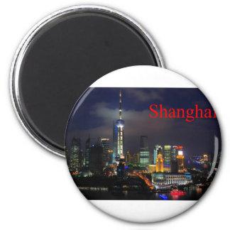 中国上海(St.K) マグネット